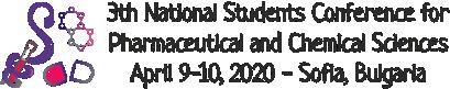 Трета Национална студентска конференция по фармацевтични и химични науки – 2020 г.