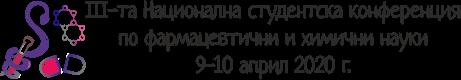 Национална студентска конференция по фармацевтични и химични науки